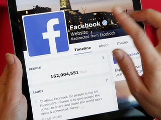 Can a Facebook 'like' win you a diamond ring?