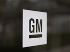 GM recalling trucks and SUVs for brake problem