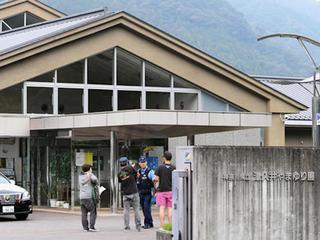 Knifeman kills at least 19 in Japan