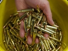 Illinois to consider serial numbers on bullets