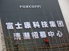 Tech manufacturer Foxconn brings jobs to US