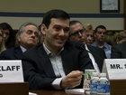 'Pharma Bro' fraud trial set to begin